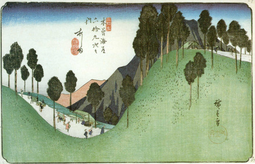 A Green Valley With Trees Hiroshige Art Print