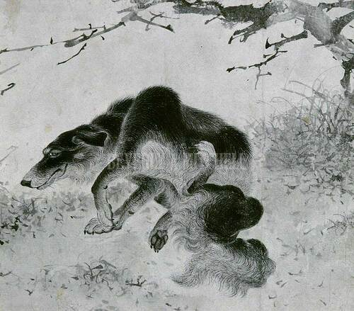 Dog Scratching By Kim Tu Ryang