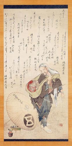 Monkey Trainer By Hokkei Totoya