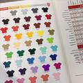 Siser Color Book