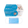 SmartMedic 3Ply Surgical Face Mask For Kids Earloop Blue 50/box
