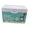 Baby Face Mask 3Ply 12.5cm x 8.5cm Earloop Blue Patterned 50/box