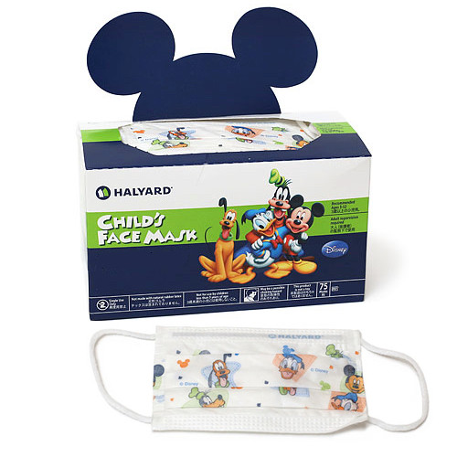 Halyard Child's Face Mask, Disney® 750 Masks, Ages 4-12 (47127) Formerly Kimberly Clark Health Care