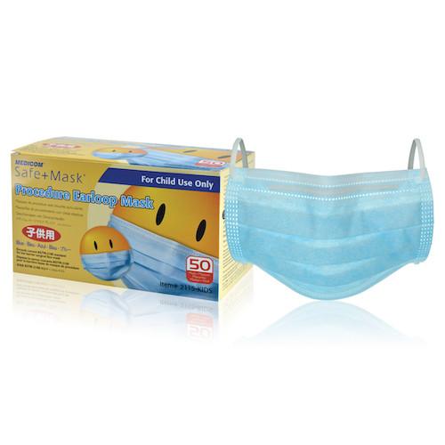 Medicom SafeMask 3Ply Face Mask For Child Earloop Blue 50/box (2115KIDS)