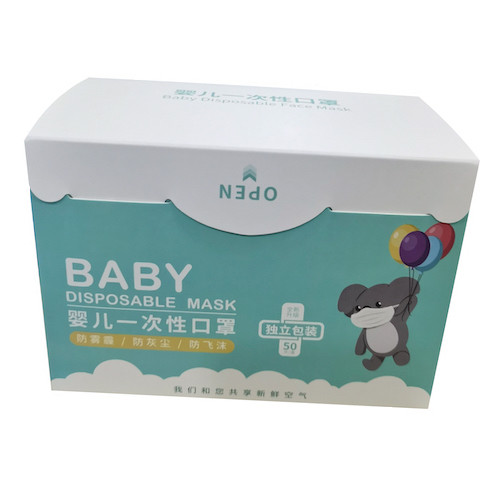 Baby Face Mask 3Ply 12.5cm x 8.5cm Earloop White Patterned 50/box
