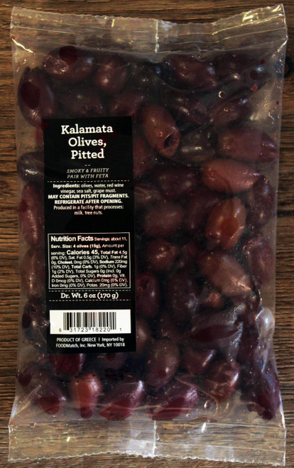 8303 6oz Kalamata Olives Pitted, Product of Greece, Smoky and Fruity, pairs well with Feta cheese