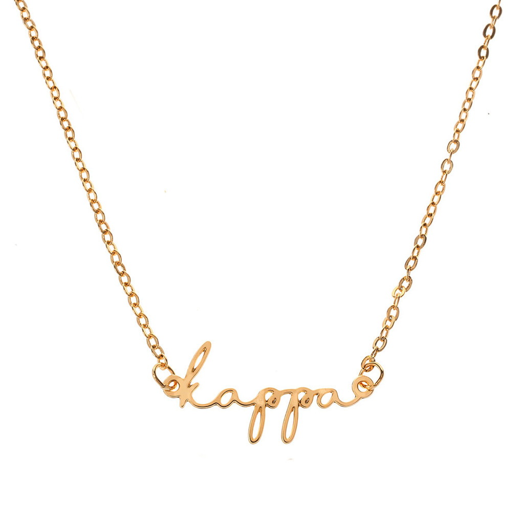 Kappa Gold Script Necklace