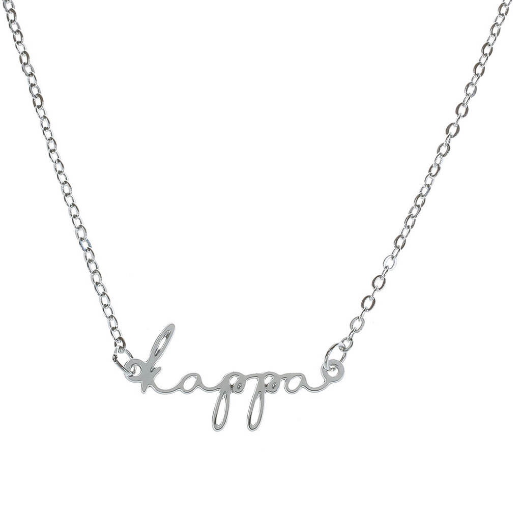Kappa Silver Script Necklace