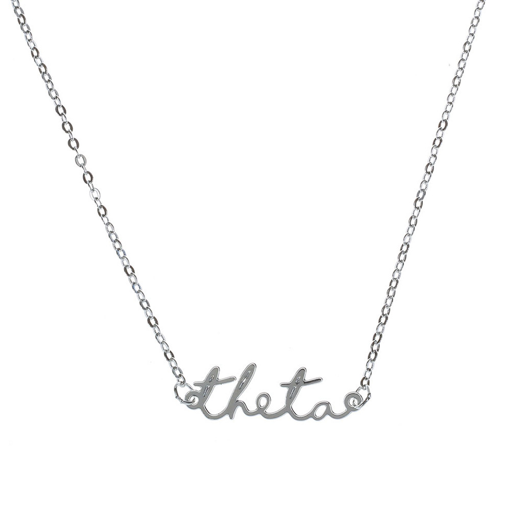 Theta Silver Script Necklace