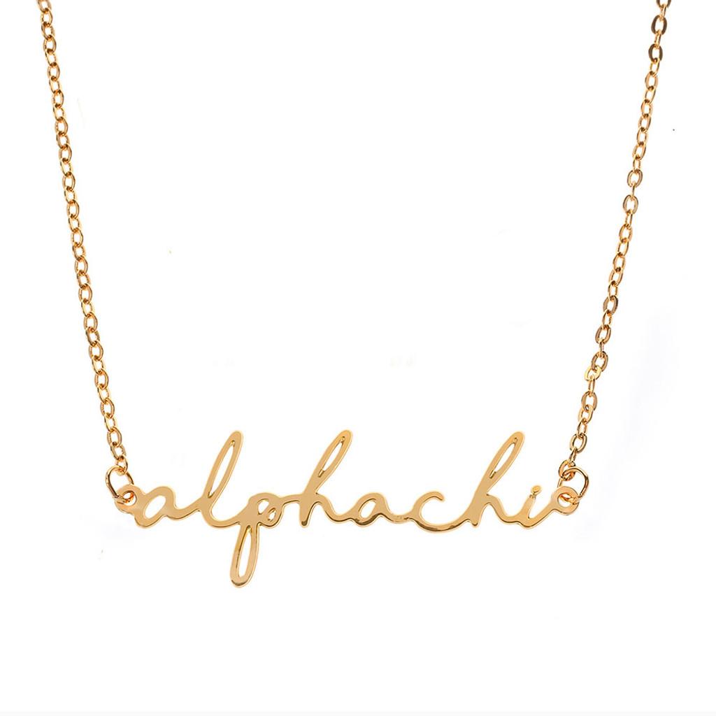 Alpha Chi Omega Gold Script Necklace
