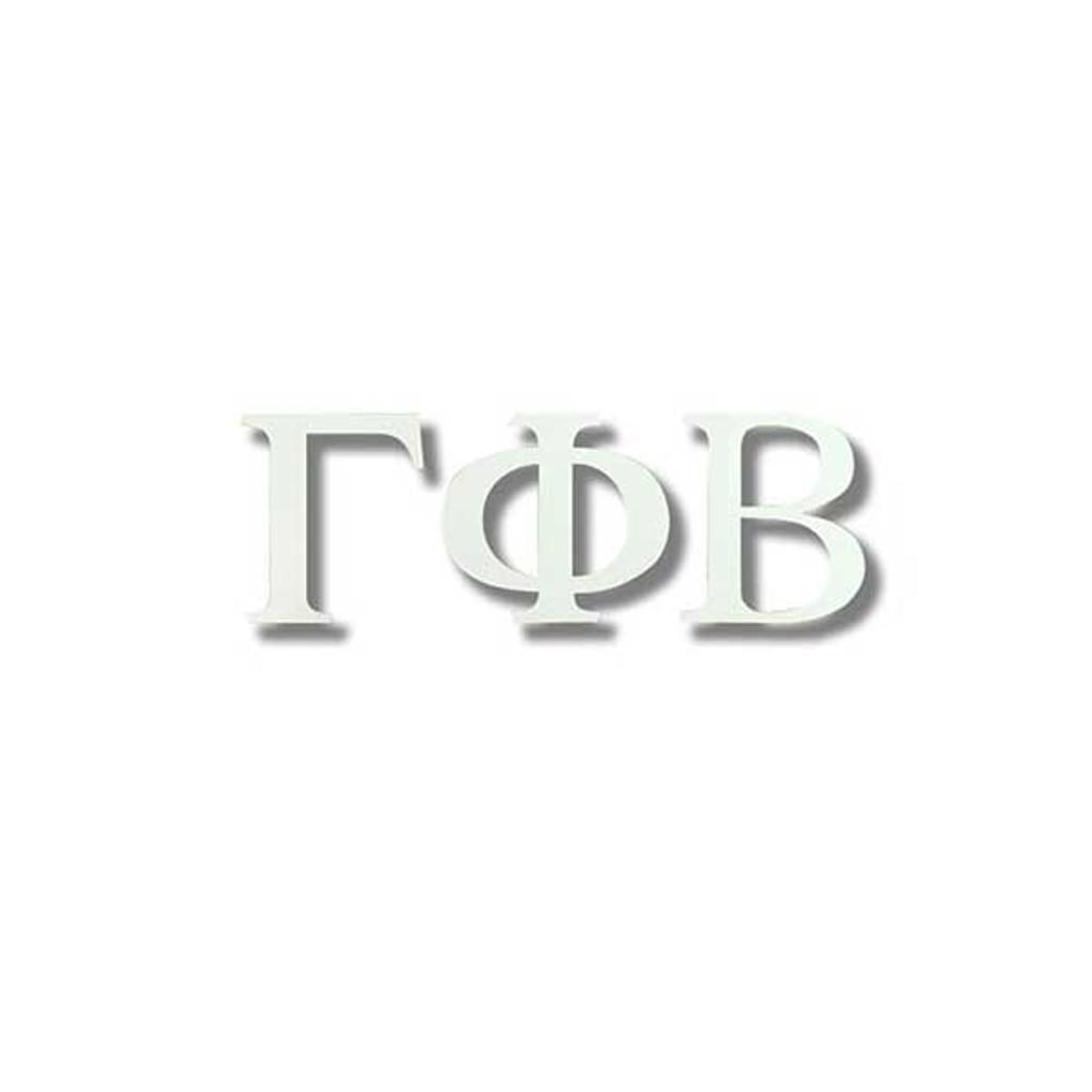 Gamma Phi Beta White Letter Sticker