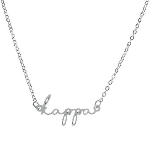 Kappa Silver Script Necklace