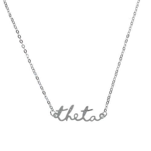 Theta Silver Script Necklace