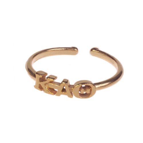 Kappa Alpha Theta Gold Adjustable Ring