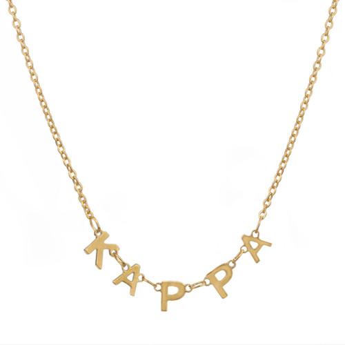 Kappa Kappa Gamma Gold Letter Necklace