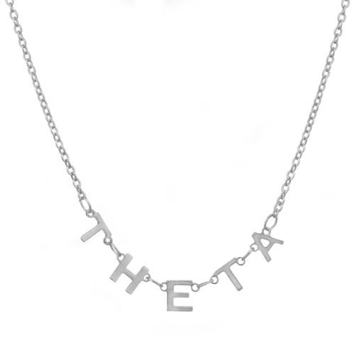 Kappa Alpha Theta Silver Letter Necklace