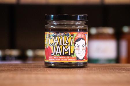 Chilli Jam Tubby Toms