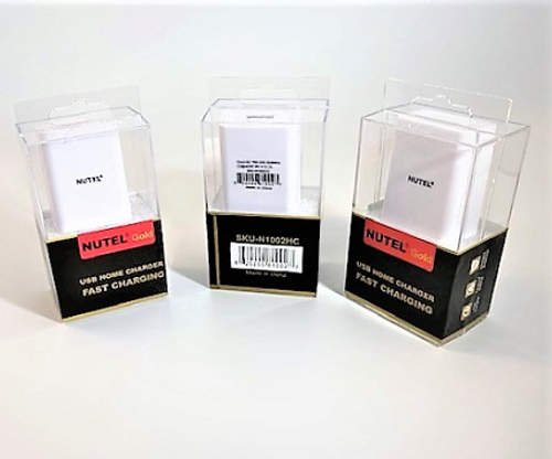 Nutel Gold Home Charger