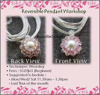 Jewelry Making Course : Reversible Pendant Workshop