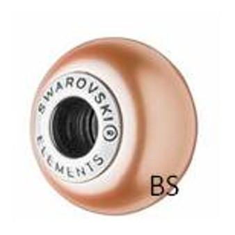 Swarovski 5890 Rose Peach BeCharmed Pearl