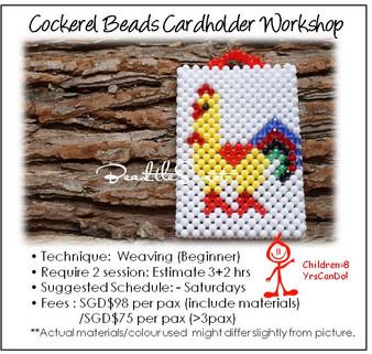 Beads Cardholder Making Course : Cockerel Cardholder