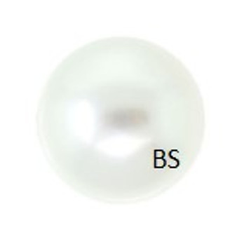 2mm Swarovski 5809 White No Hole Pearls