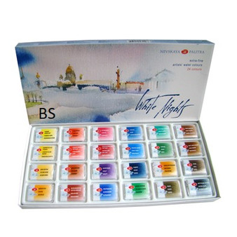St Petersburg White Nights Watercolours 24 colours Pan Set