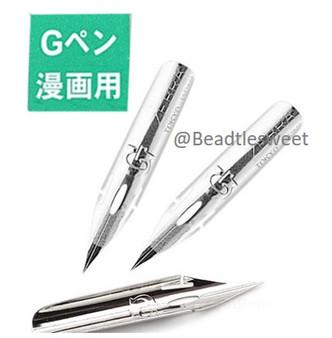 Zebra G Pen Nibs from Japan