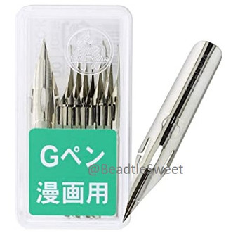 Zebra G Pen Nibs from Japan