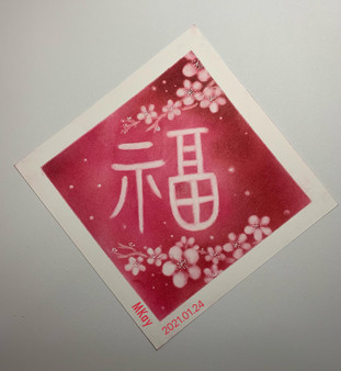 Nagomi Pastel Art : Fortune Nagomi Art