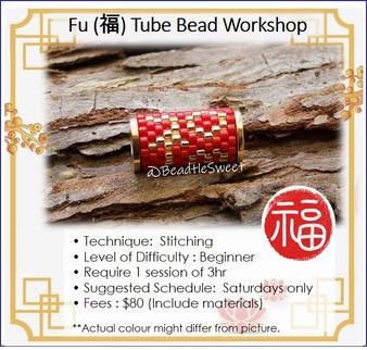 Jewellery Making Course : Fu (福) Tube Bead Workshop