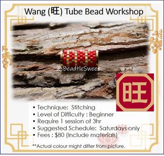 Jewellery Making Course : Wang (旺) Tube Bead Workshop