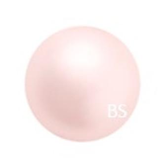 8mm Preciosa Round Pearl Maxima Rosaline Pearls