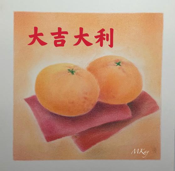Nagomi Pastel Art : Auspicious Nagomi Art