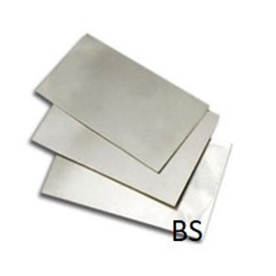 Silver Solder Sheet (Hard)