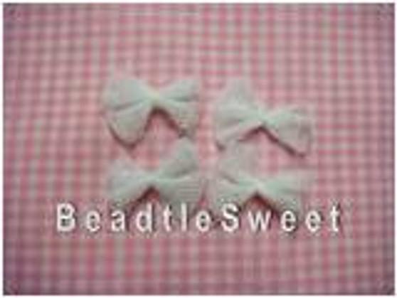 Mini White Netted Ribbons