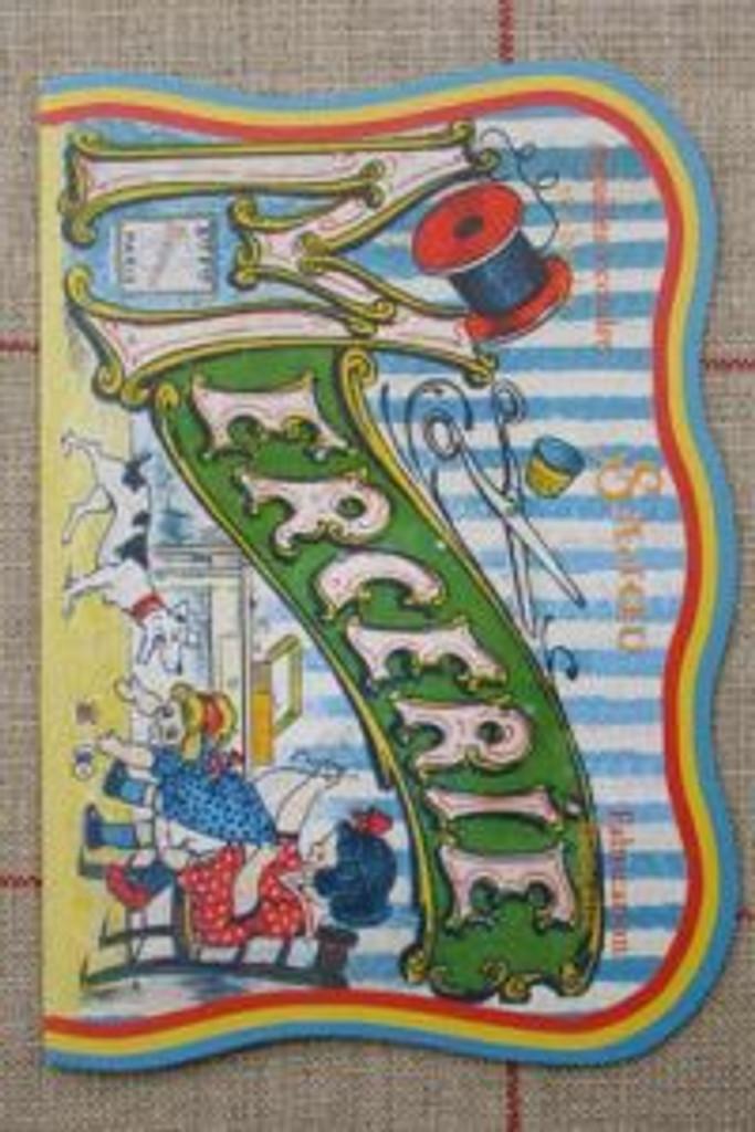 Vintage Needle Folding Card - Doll Hospital