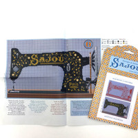 Cross Stitch Pattern - Vintage Sewing Machine