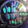Glow in the Dark Confetti (2 grams)