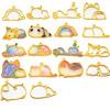 Sleepy Animals Theme Open Bezel Charms (9 pieces)