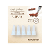 Whip Nozzle for Color Art UV LED (5 pieces)