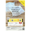DIY Mask Kit (Made in Japan) (2 pieces)
