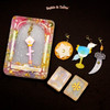 Miniature Holographic Tarot Cards Design Resin Film (Exclusive) (34mm x 23mm)