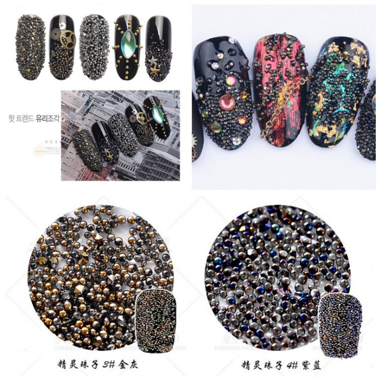 Galaxy Blue Black Micro Beads | Nail Art Beads | Micro Beads ...
