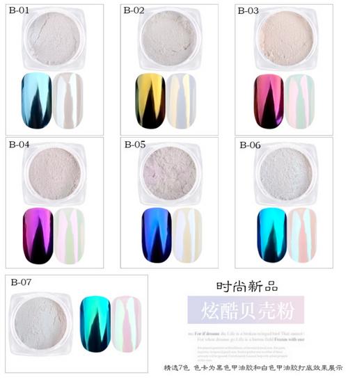 Iridescent Glitter Powder or Chrome Pigment Powder (1 gram)