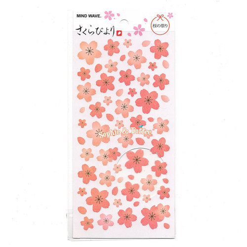 Sakura Cherry Blossom Flower Stickers