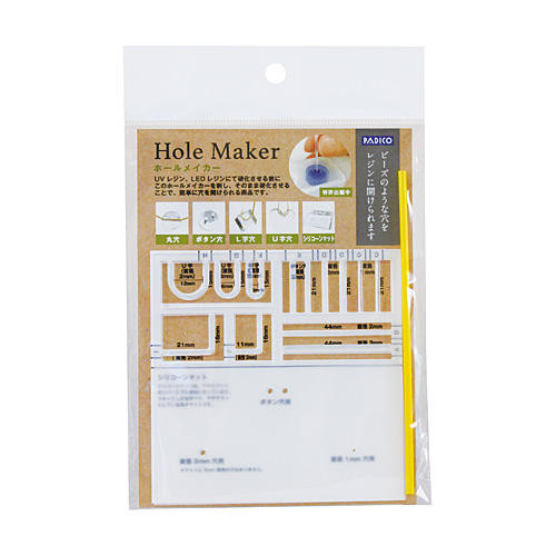 Silicone Hole Maker for Resin Molds (made in Japan)