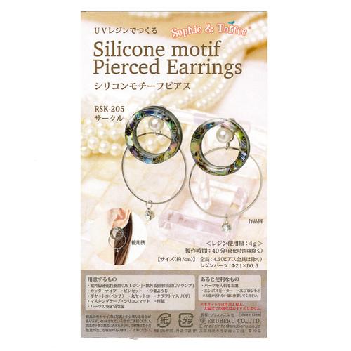 Opal Shells UV Resin Earrings Kit (from Japan)