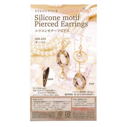 Seashell Flakes UV Resin Earrings Kit (from Japan)
