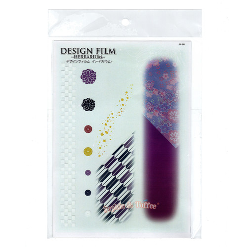 Japanese Floral Kimono Clear Resin Film (Made in Japan)